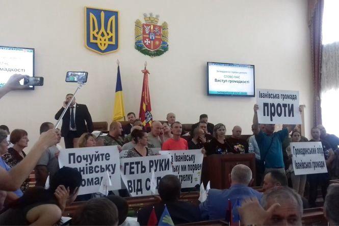 На сесії облради виступили представники Іванівської громади, які проти приєднання до Житомирської ОТГ