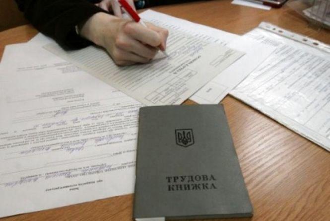 За 5 місяців 2018 року на Житомирщині легалізували працю більше 2 тисяч громадян