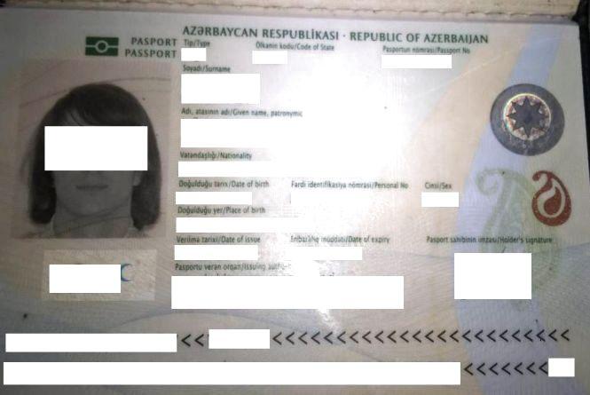 На українсько-білоруському кордоні затриманогромадянина Азербайджану
