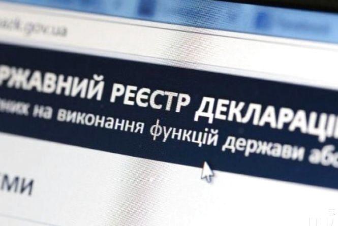 У Житомирі депутат міськради купив за 160 тис грн автомобіль і «забув» задекларувати