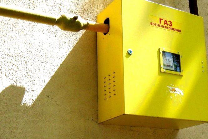 Чи зможуть житомиряни повернути незаконно переплачені гроші за газ
