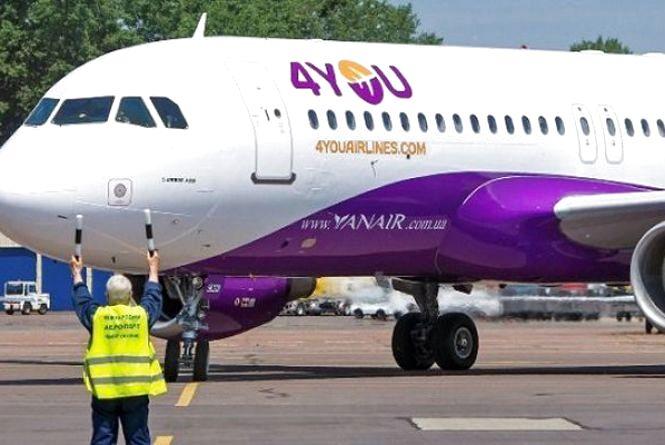 З 30 липня YanAir запускає перший рейс з Житомира до Батумі