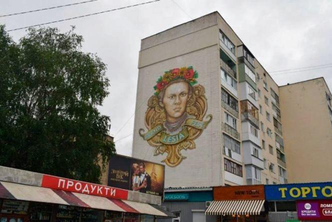Три дні у Новоград-Волинському триватиме «Lesia Grand Fest»