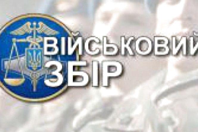 На допомогу армії платники податків Житомирщини спрямували понад 169 мільйонів гривень