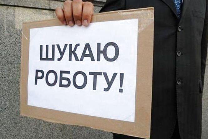 Кожен десятий VS кожен третій: Який реальний рівень безробіття в Україні