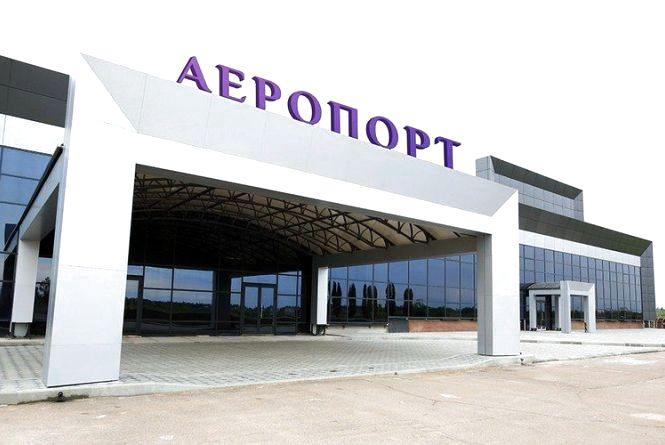 Про перспективи Житомирського аеропорту