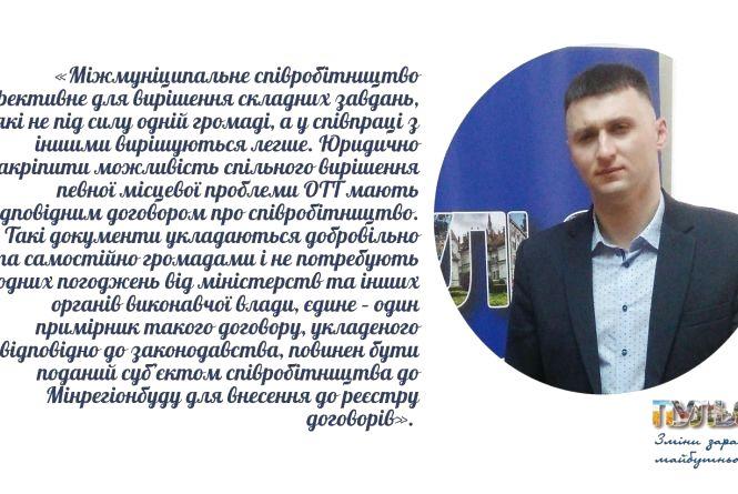 Які питання громади Житомирщини вирішують спільно?