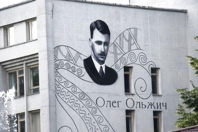 На бібліотеці ім. Ольжича з'явиться його портрет