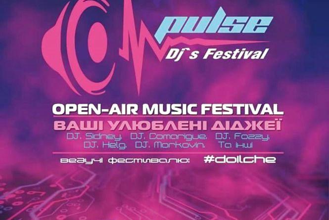 В ОТГ на Житомирщині пройде масштабний фестиваль електронної музики