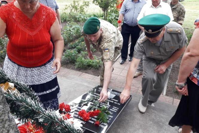 У Попільнянському районі вшанували пам'ятьприкордонників ІІ Світової війни