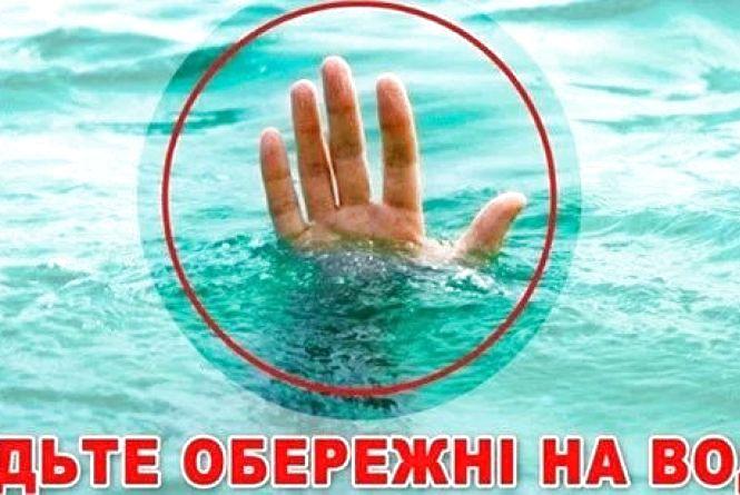 На Житомирщині вже 14-ий потопельник з початку року