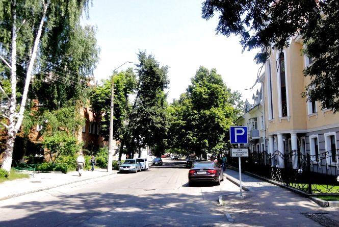 Ще одну вулицю в Житомирі перекриють