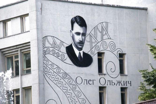21 липня відкриють стінопис із зображенням Олега Ольжича