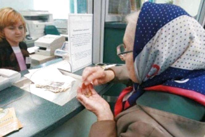 Пенсійний фонд прокоментував затримки з виплатою пенсій