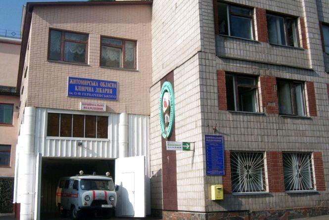 Бердичівлянин покінчив життя самогубством, вистрибнувши з шостого поверху Житомирської обласної лікарні