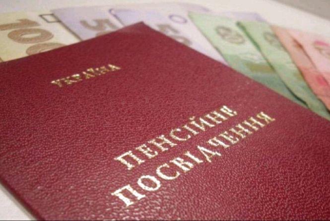 Пенсійний фонд заявляє про майже повну виплату пенсій жителям Житомирщини за липень