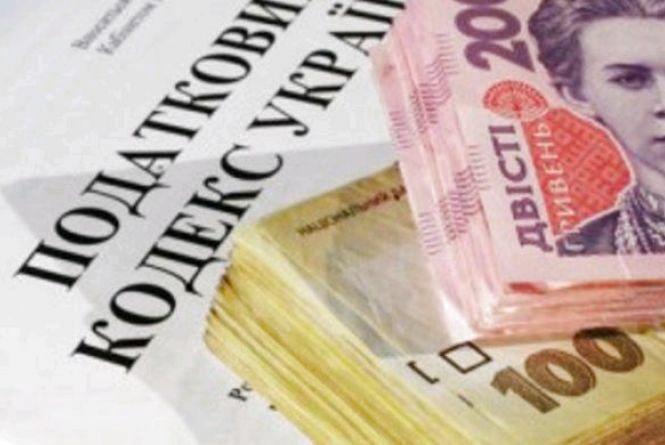 Розширено перелік освітніх закладів, для права на податкову знижку