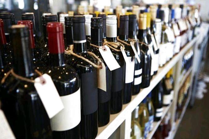 За право продавати у роздріб підакцизні товари суб'єкти господарювання сплатили понад 11 млн гривень