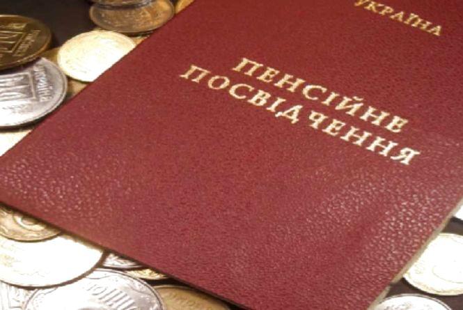Затримка пенсій в Україні: чи вчасно пенсіонери отримають гроші восени