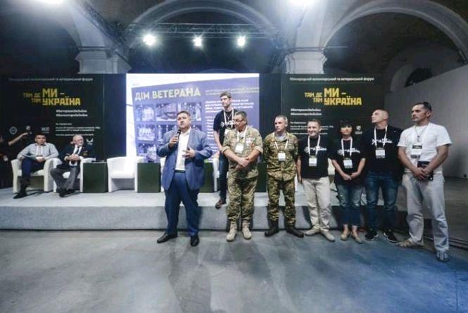Перший в Україні Дім ветерана відкриють на Житомирщині