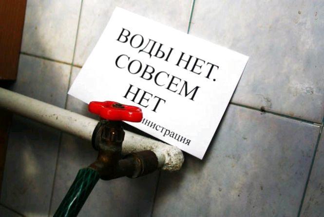 Водоканал визначився з датою відключення води: житомирян чекають вихідні з відрами та лійками