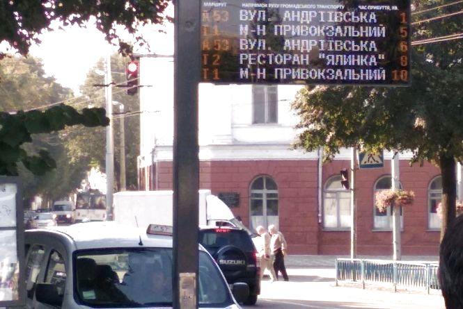 Нові електронні інформаційні табло - уже на житомирських зупинках. Фотофакт