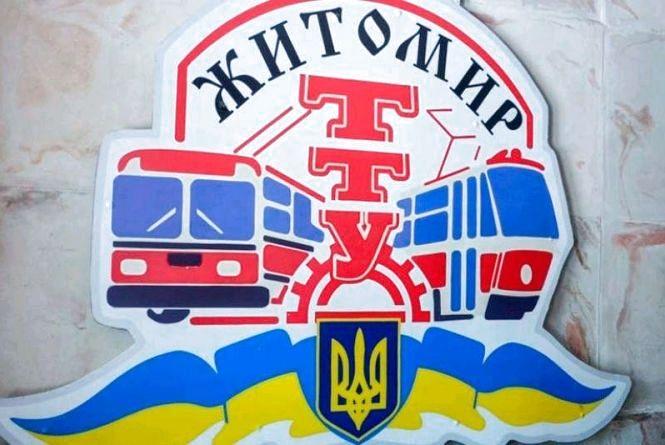 Новий керівник ТТУ  формує команду: призначено  заступника і начальника автобусного парку