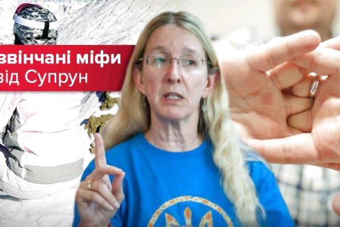 Руйнівники міфів. 5 медичних вигадок, які спростували у МОЗ