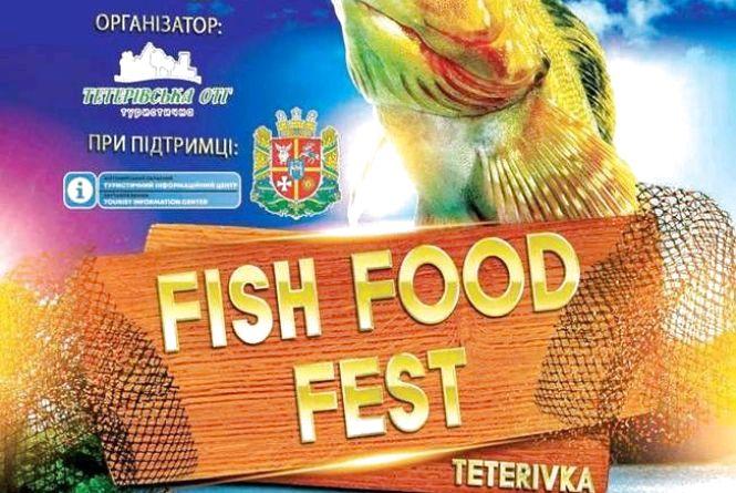 Вперше на Житомирщині відбудеться «Fish Food Fest»