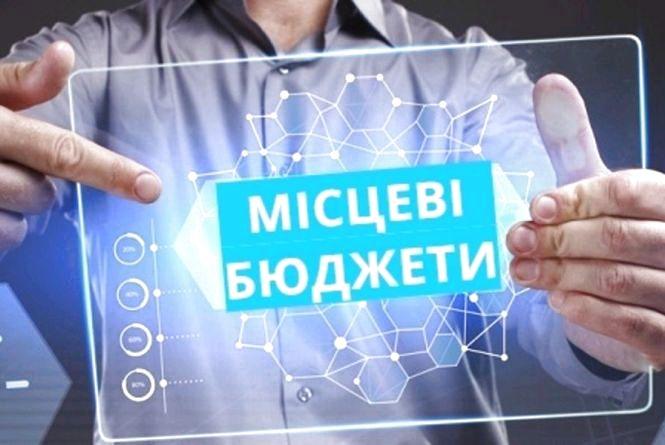 У 2019 році частка місцевих бюджетів у зведеному бюджеті країни має скласти 51%, - Геннадій Зубко