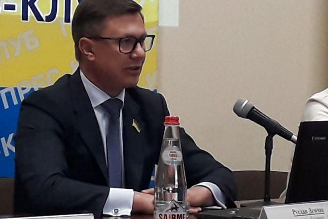 В Україні запроваджується інститут фінансового омбудсмена