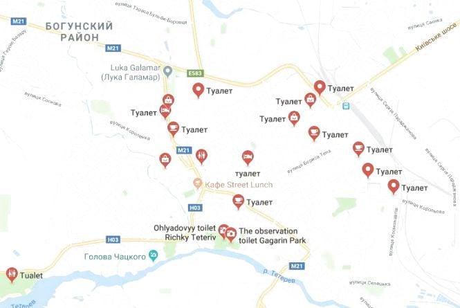 Житомир - місто туалетів: хто змінив назви на Google картах?