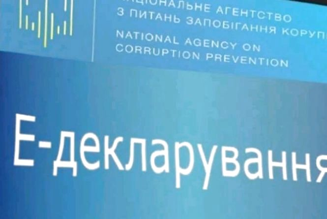 На Житомирщині голова міськради порушив антикорупційне законодавство: продав землю за 222 тис грн і не повідомив про суттєві зміни у майновому стані