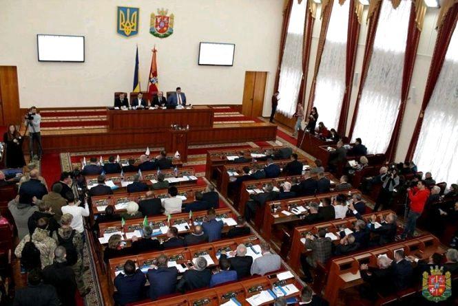 Депутати облради хочуть заборонити активістам виступати на початку сесії