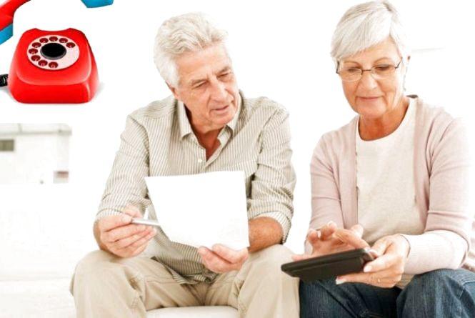 «Гарячі лінії» з питань виплати пенсій у Житомирській області
