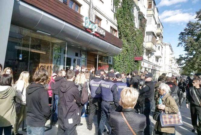 Гопники из Киева