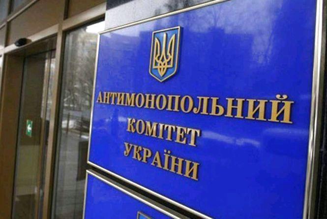 """Антимонопольний комітет оштрафував """"Житомиробленерго"""""""