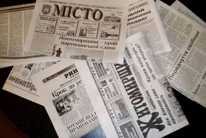 3 місяці на роздержавлення: Житомирська область на 6-му місці у рейтингу реформування видань