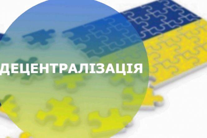 Станишівська ОТГ у цьому році реалізовує 16 інфраструктурних проектів