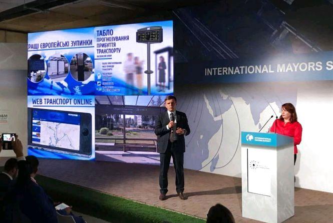 На Міжнародному саміті мерів Сергій Сухомлин розповів про підтримку і стимулювання місцевого бізнесу