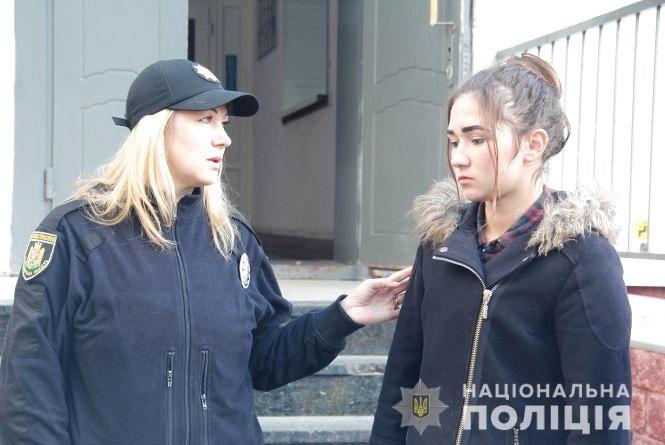 Зниклу 16-річну дівчину з Пулинського району знайшли в Житомирі