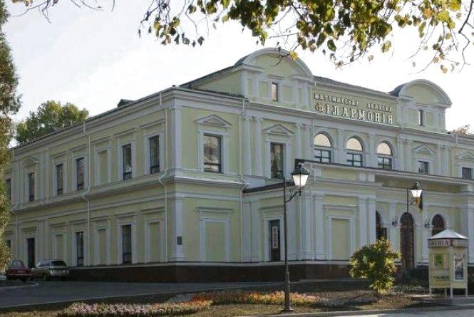 У Житомирі обиратимуть директора філармонії