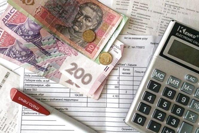 Як у новому опалювальному сезоні нараховуватимуть субсидії – 7 основних змін