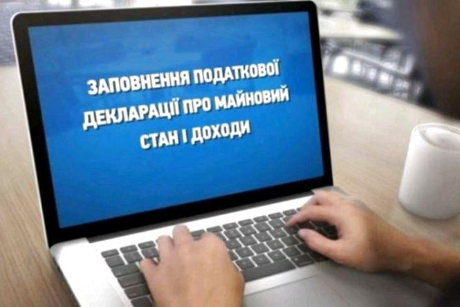 На Житомирщині оштрафовано депутата сільської ради, яка «спізнилася» із поданням щорічної електронної декларації майже на рік