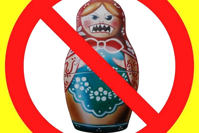 Російськомовний культурний продукт віднині заборонений на території Житомирщини