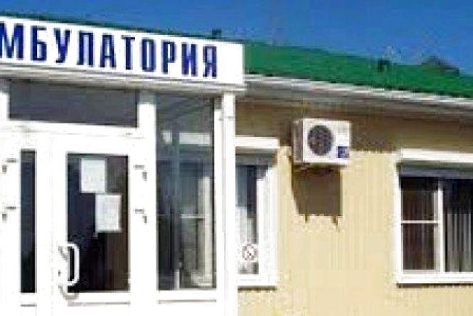 На Житомирщині стартує процес будівництва нових сільських амбулаторій
