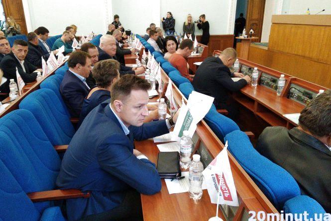 Депутатам міськради не вдалося домовитися щодо тексту звернення до Президента з приводу зниження ціни на газ