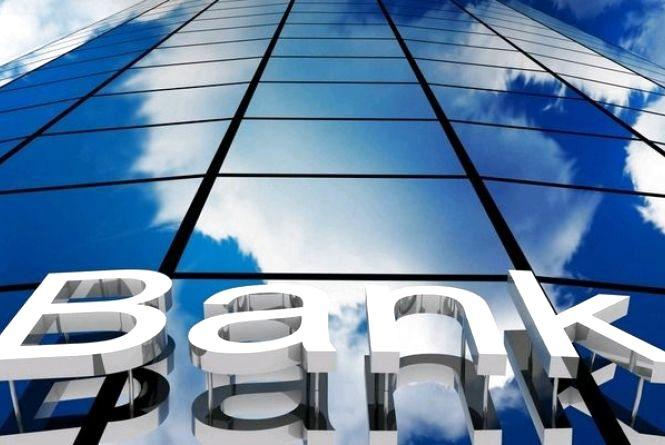 """АТ """"ВТБ Банк"""" введені комісії та ліміти на зняття готівки"""