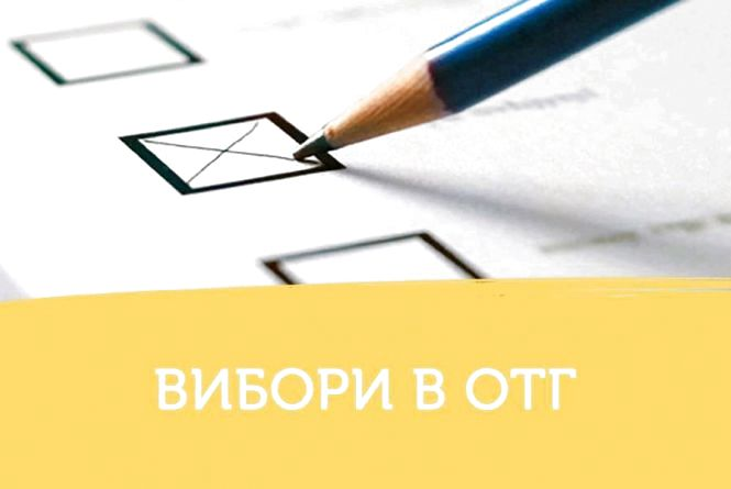 У Житомирській області під загрозою вибори в двох ОТГ