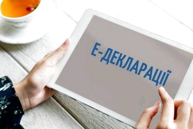 Екс-держслужбовець Житомирської райдержадміністрації сплатить штраф за несвоєчасне подання декларації при звільненні